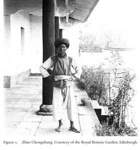 Zhao Chengzhang